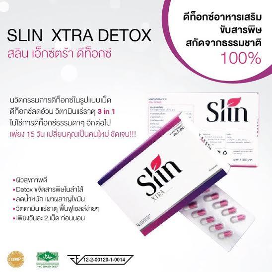 ผลการค้นหารูปภาพสำหรับ Slin Xtra Detox�