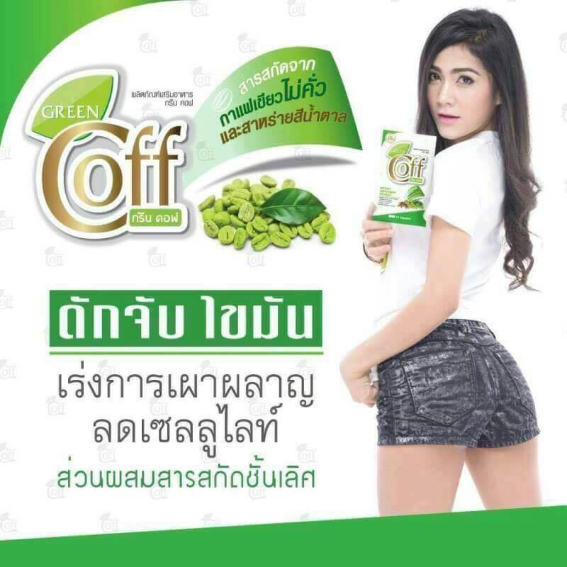 Green Coff กรีน คอฟ อาหารเสริมลดน้ำหนัก บรรจุ 15 แคปซูล อาหารเสริมลดน้ำหนัก จากสารสกัดเมล็ดกาแฟเขียว ช่วยให้น้ำหนักลดลง และเปอร์เซ็นต์ไขมันของร่างกายลดลงด้วย ยับยั้งการสร้างไขมันสะสม และกระตุ้นการเผาผลาญไขมัน