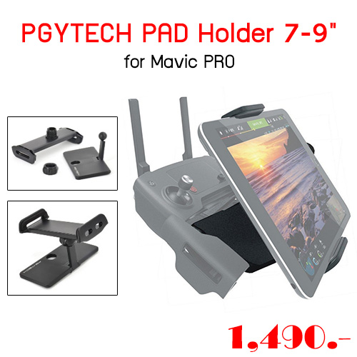 "PGYTECH PAD Holder 7-9"" for Mavic PRO"