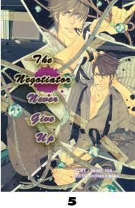The Negotiator Never Give Up # 5 มัดจำ 250 ค่าเช่า 50บ.