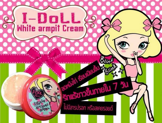 I-Doll White Armpit Cream 5 g. ผลิตภัณฑ์บำรุงผิวใต้วงแขนให้ดูเรียบเนียน แลดูขาวกระจ่างใส ช่วยผลัดเซลล์ผิวที่ตายแล้วอย่างอ่อนโยน ไม่ทำให้บอบบางจนเกินไป ลดผิวหนังไก่ ช่วยให้ผิวเรียบเนียนขึ้นตัวนี้เห็นผลภายใน 7 -14 วันทาแล้วจะช่วยลดกลิ่นกาย