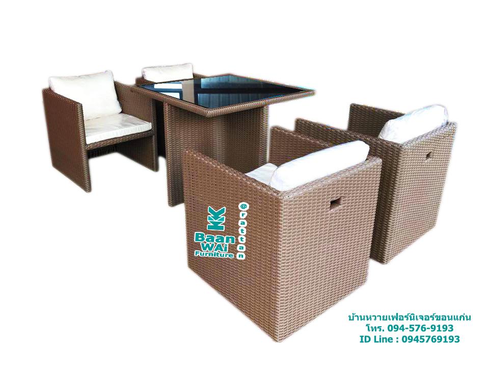 ชุดโต๊ะอาหารหวายเทียม BW01