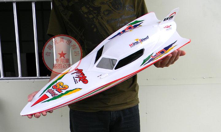เรือบังคับ EP Racing Boat