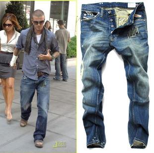 กางเกงยีนส์ Adidas X Diesel
