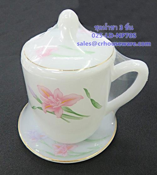 ชุดน้ำชา 3 ชิ้น เนื้อมุก ลายโนเบิ้ลพิ้ง 025-LD-NP70S Noble Pink Dinner
