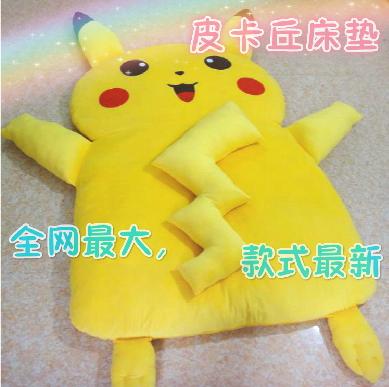 ที่นอน pikachu