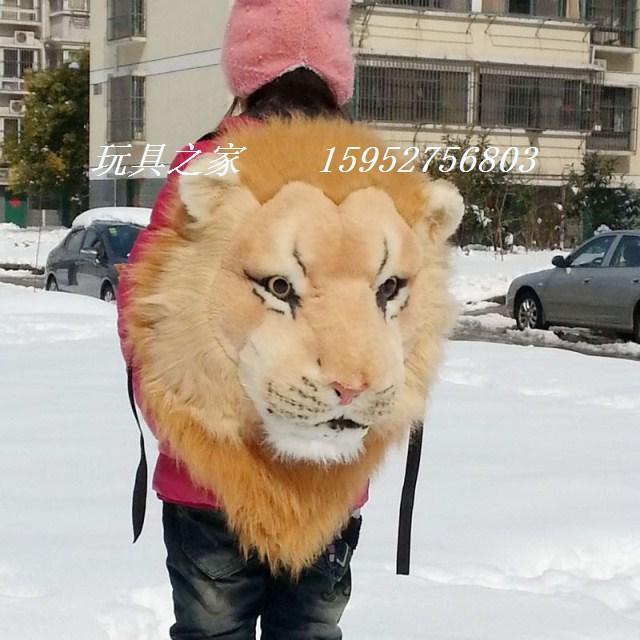 กระเป๋าเป้หัวสิงโต