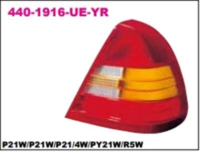 เสื้อไฟท้าย W202 ปี95 (สีส้มแดง)