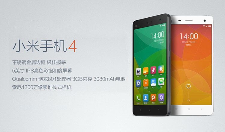 โทรศัพท์ Xiaomi Mi4