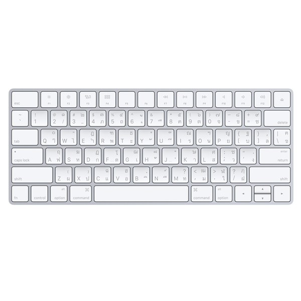Apple Magic Keyboard - Thai