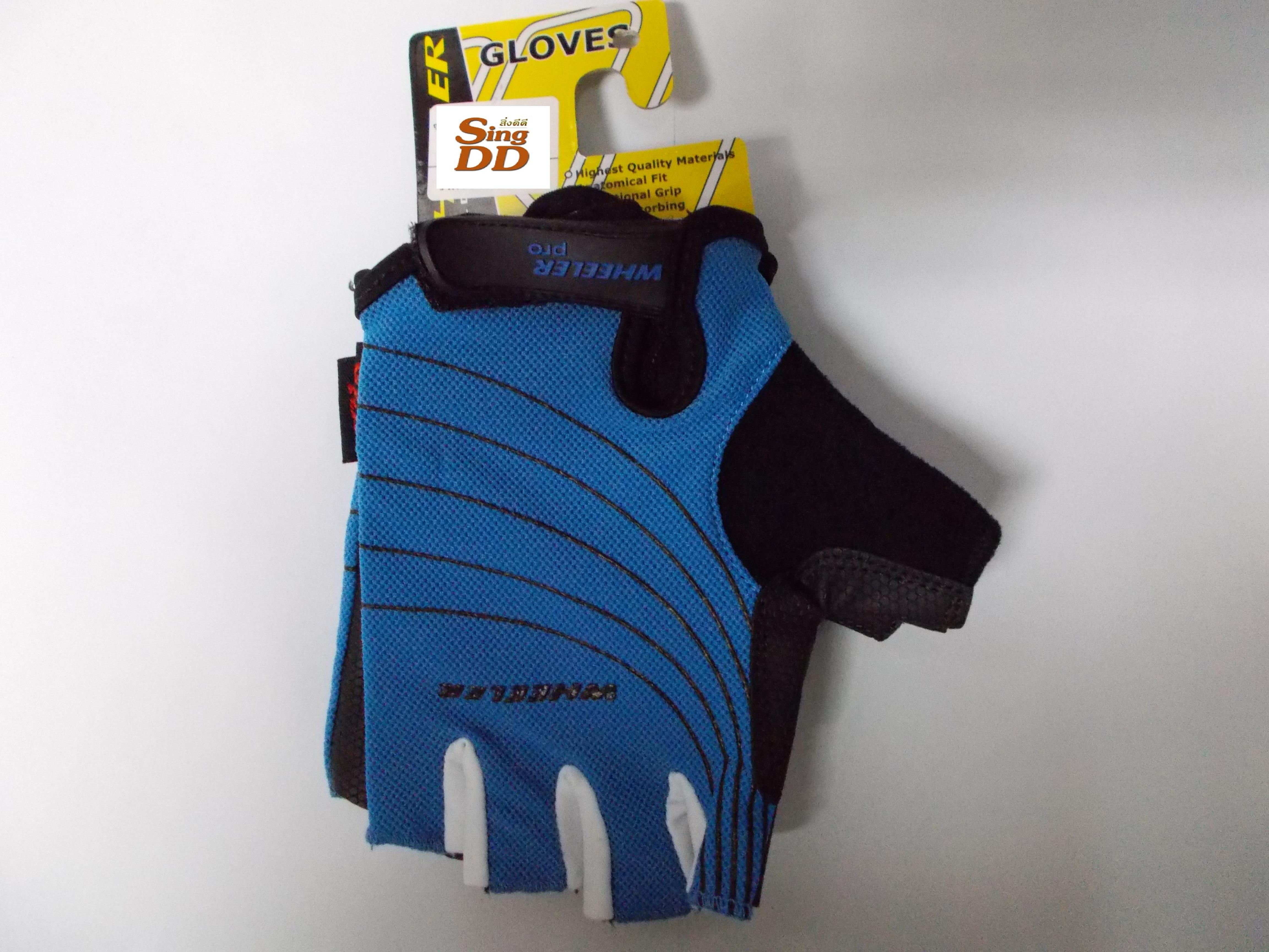 ถุงมือเจล WHEELER คละไซด์ คุณภาพดี สีฟ้า