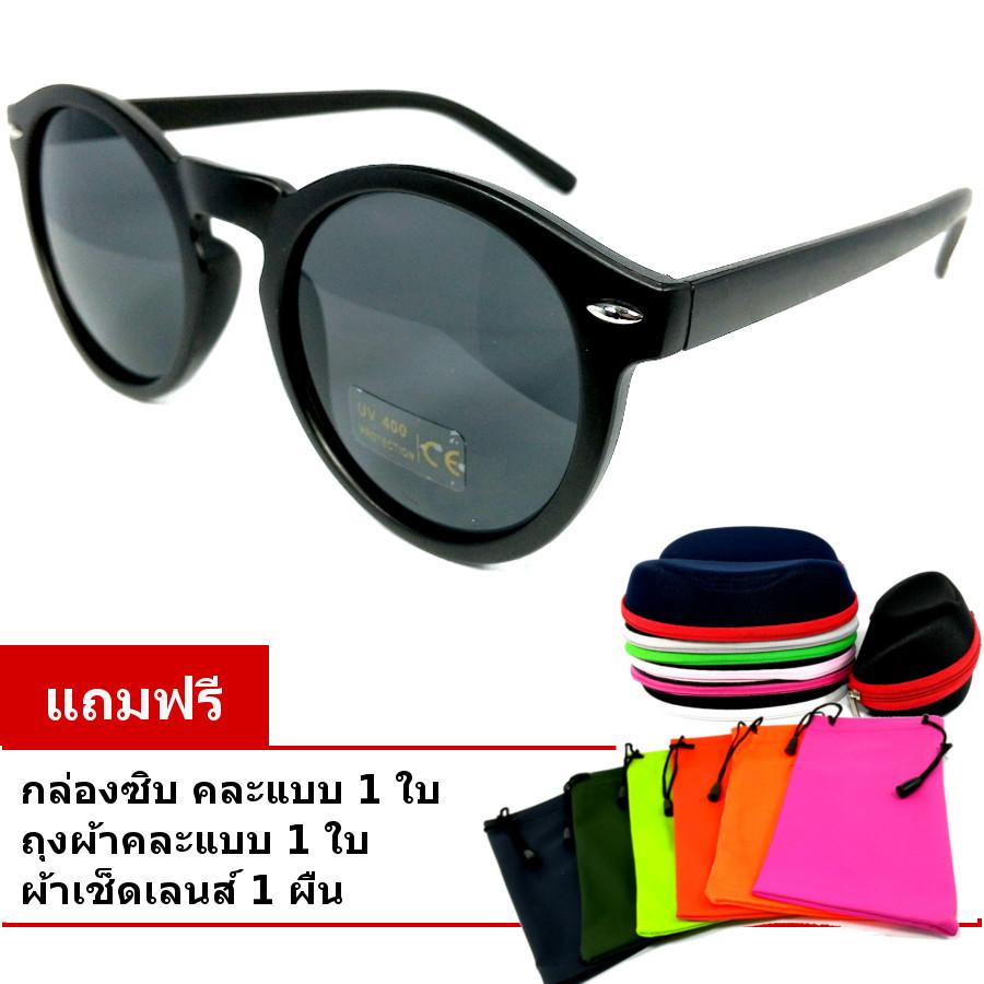 แว่นตา แว่นกันแดด UV400 ทรงกลม กรอบดำ เลนส์เทา