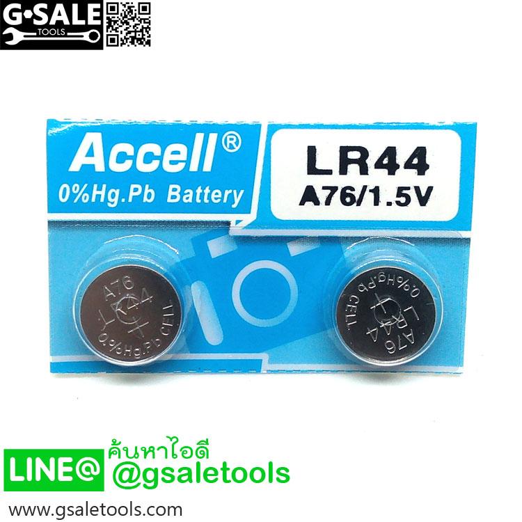 แบตเตอรี่กระดุม รหัส LR44 A76/1.5v (2 ก้อน)