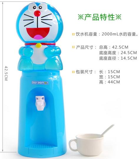 ตู้กดน้ำ 2.5 ลิตร