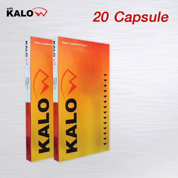 KALOW แกลโล (กล่องเล็ก 10 แคปซูล) 2 กล่อง ราคา 800 บาท