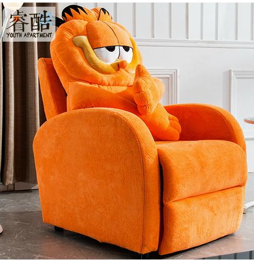เก้าอี้แมวการ์ฟิลด์ GARFIELD