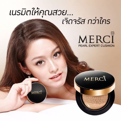 MERCI Pearl Expert CC Cushion SPF 50 PA+++ ใหม่! คุชชั่นเมอร์ซี่ แป้งคุชชั่นที่ตอบโจทย์สาวไทย ด้วยเนื้อคุชชั่นบางเบา บวกกับเซรั่มไข่มุก ปกปิดเนียนสวย พร้อมปรนนิบัติ บำรุงผิวถึงขีดสุด และปกป้องรังสียูวีเป็นอย่างดี
