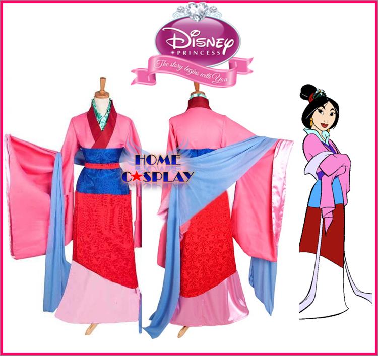 ชุดเจ้าหญิงมู่หลาน Mulan