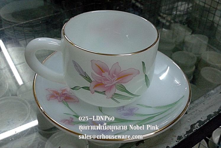 ถ้วยกาแฟเนื้อมุก 025-LD-NP60 Noble Pink Dinner ถ้วยกาแฟพร้อมจานรอง,ชุดน้ำชารับVIP