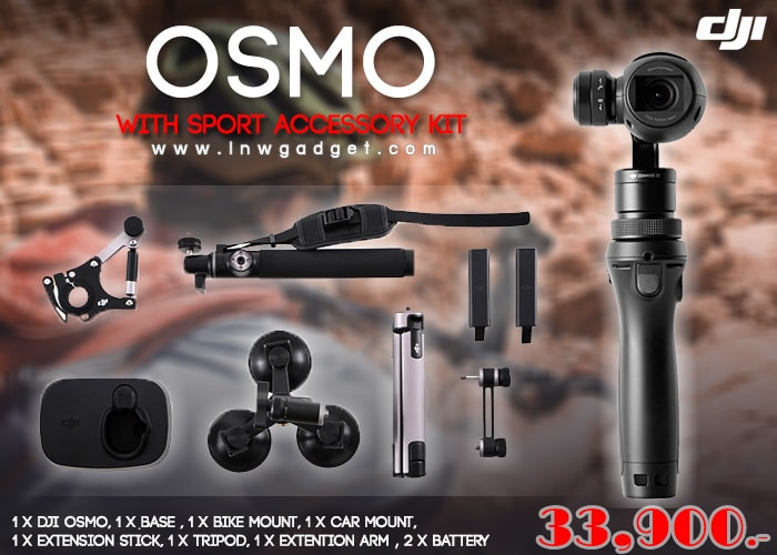 Osmo with Sport Accessory Kit