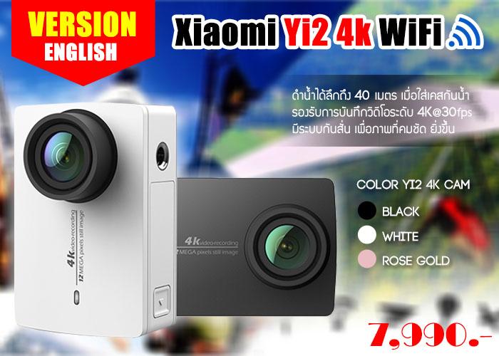 Xioami Yi 4K ราคาพิเศษ