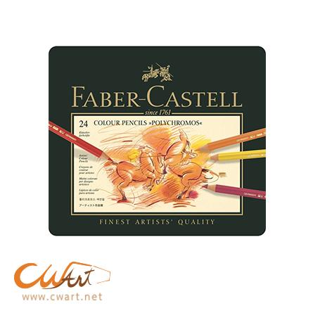 สีไม้ Faber Castell Polychromos 24สี