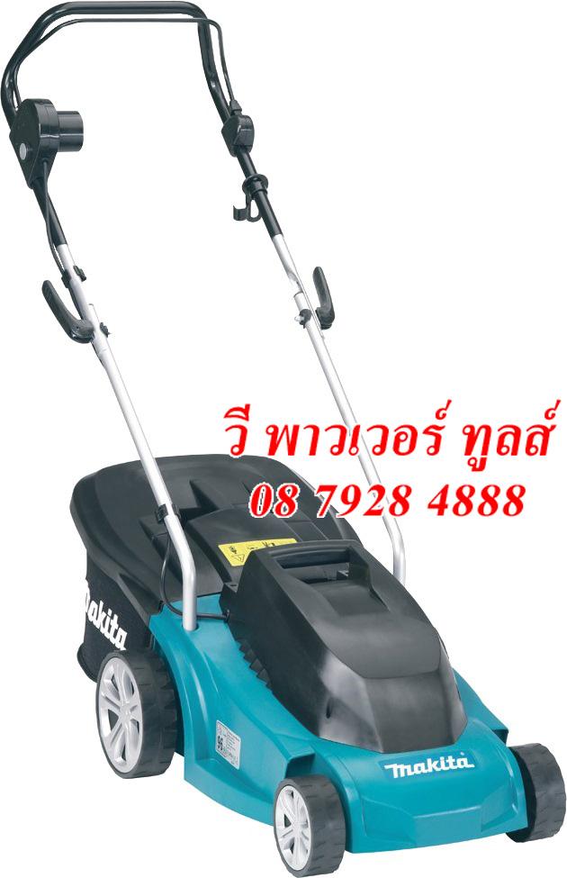 MAKITA ELM3711 รถเข็นตัดหญ้าไฟฟ้า (รวมสายไฟ 15เมตร)