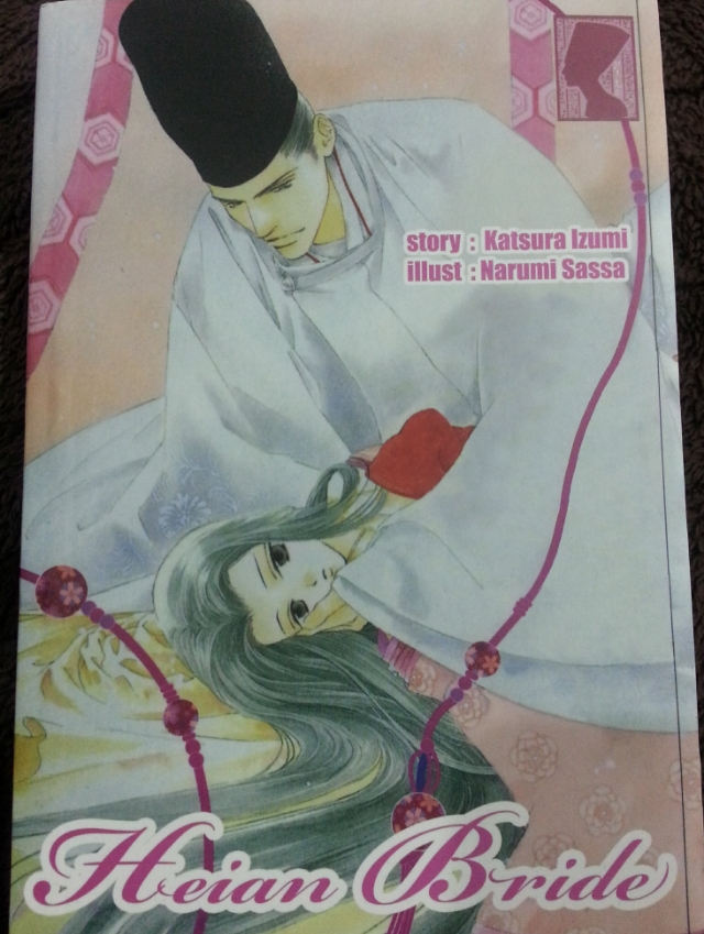 The Heian Bride & The Poor Noble Man: Marriage Wanted 2 มัดจำ 350 เช่า 70บ.