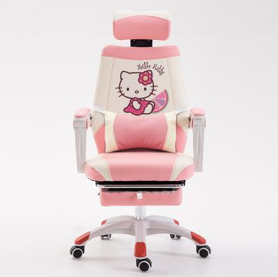 เก้าอี้สำนักงานคิตตี้