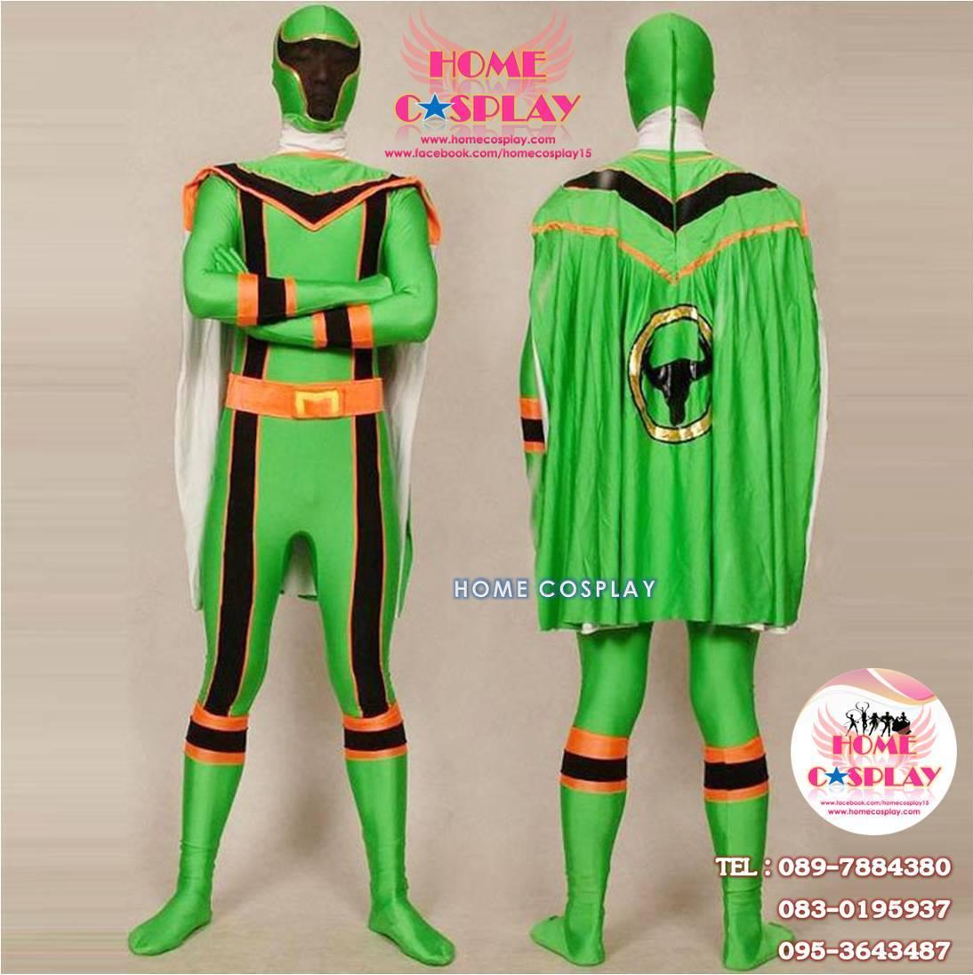 ชุดพาวเวอร์เรนเจอร์ กรีนเรนเจอร์ Power Rangers Mystic Force Green Ranger