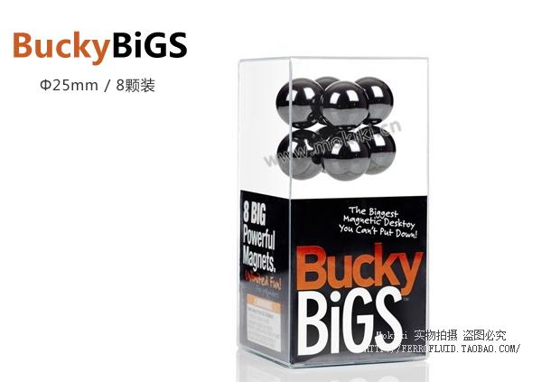 ลูกบอลแม่เหล็ก Bucky Big