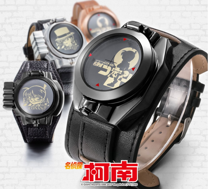 นาฬิกาเลเซอร์โคนัน
