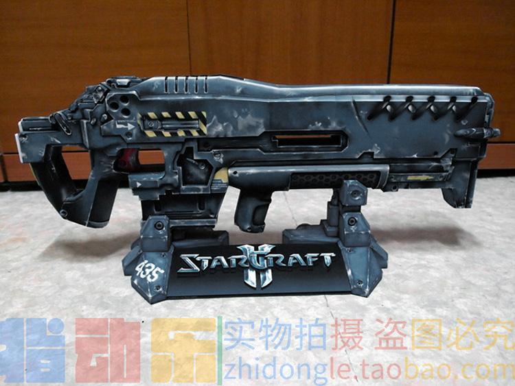 ปืน Starcraft