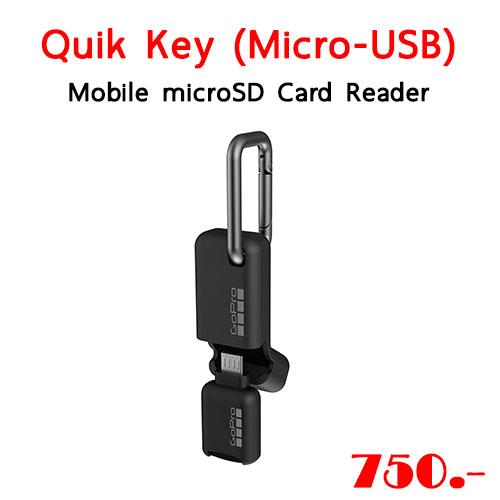 Quik Key (Micro-USB) Mobile microSD Card Reader