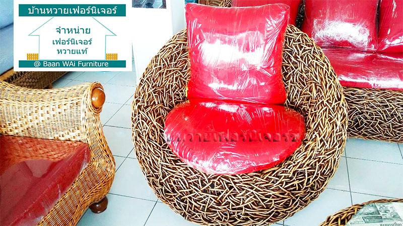 เก้าอี้เดี่ยว แอปเปิ้ล