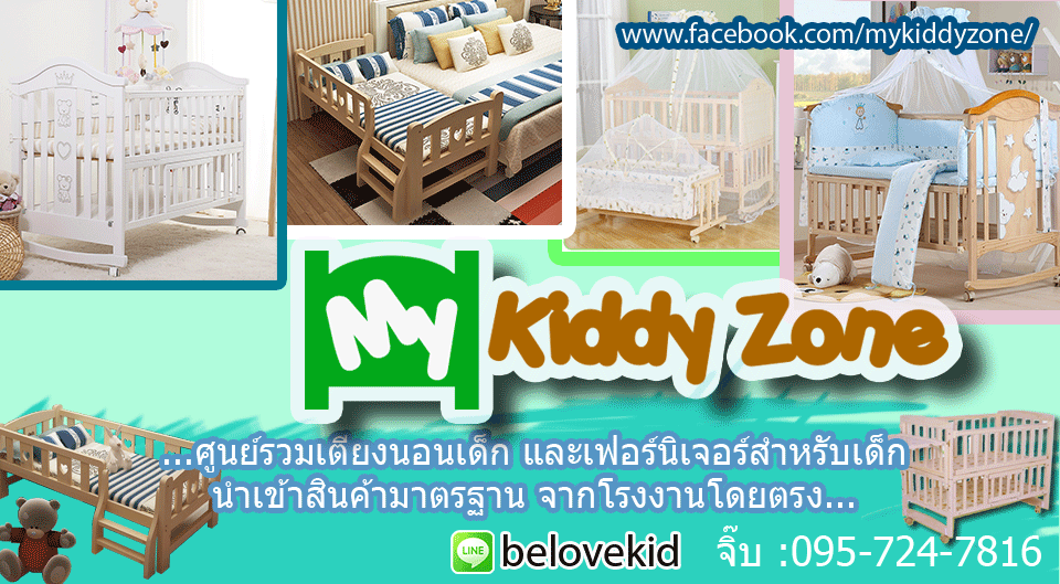 mykiddyzone
