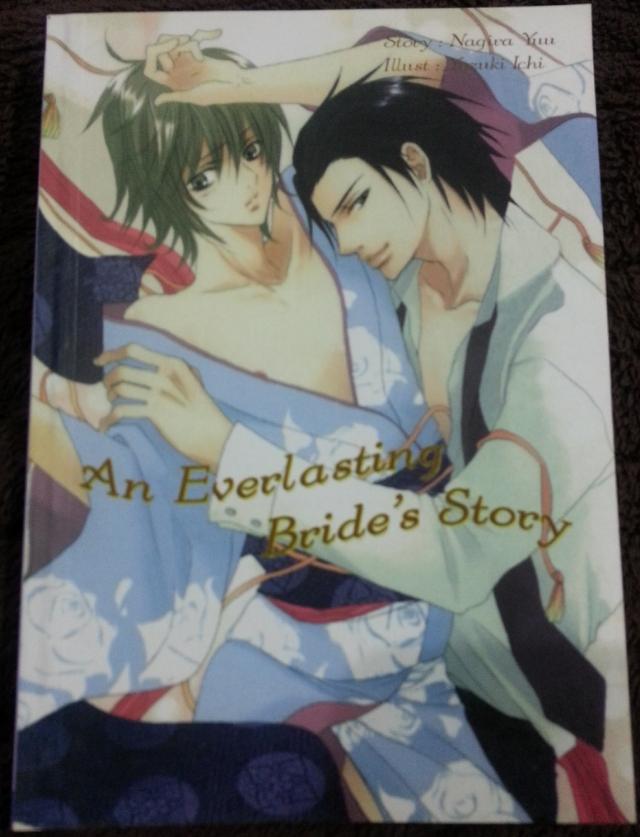 A Bride's Story 1 มัดจำ 250 ค่าเช่า 50บ.
