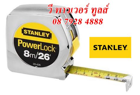 STANLEY 33-428 ตลับเมตร PowerLock 8ม.(26ฟุต)