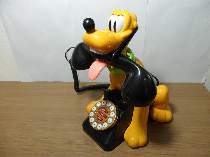 โทรศัพท์พลูโต
