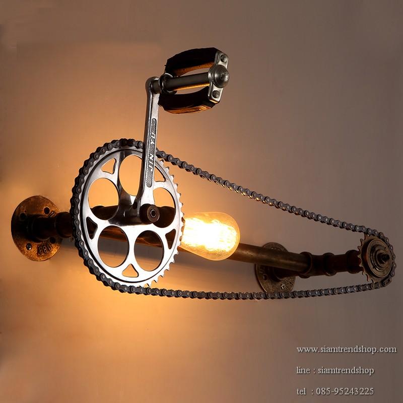 โคมไฟติดผนังจักรยาน