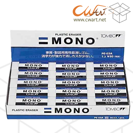 ยางลบ MONO รุ่น PE-03A (1กล่อง มี 30ก้อน)