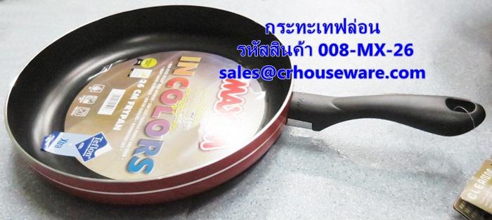 กระทะเทฟล่อน ขนาด 26 ซม. รหัสสินค้า 008-MX-26