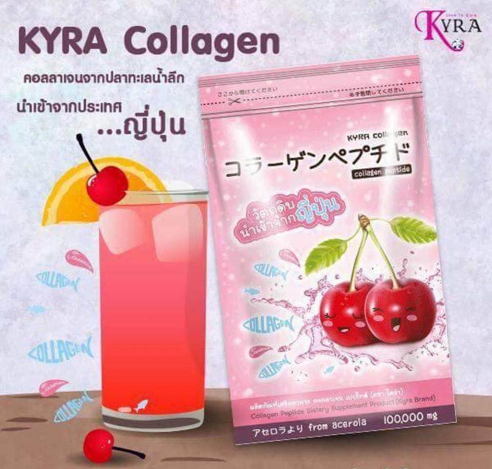 Kyra Collagen Peptide ไคร่า คอลลาเจน หวานน้อย ทานง่าย กลิ่นหอม สิวผด สิวผ่น บำรุงล้ำลึกภายในสู่ภายนอก รอยดำจาง รอยสิวยุบ