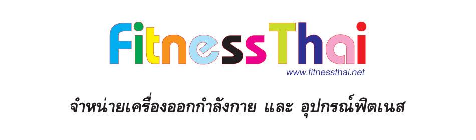 fitnessthai