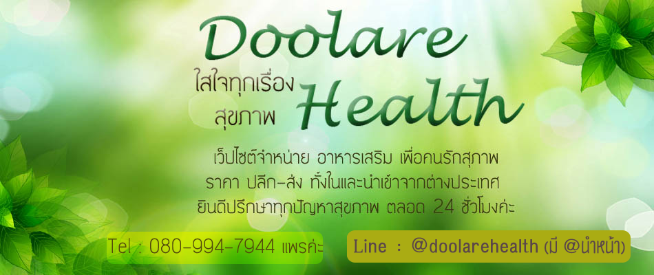 Doolarehealth