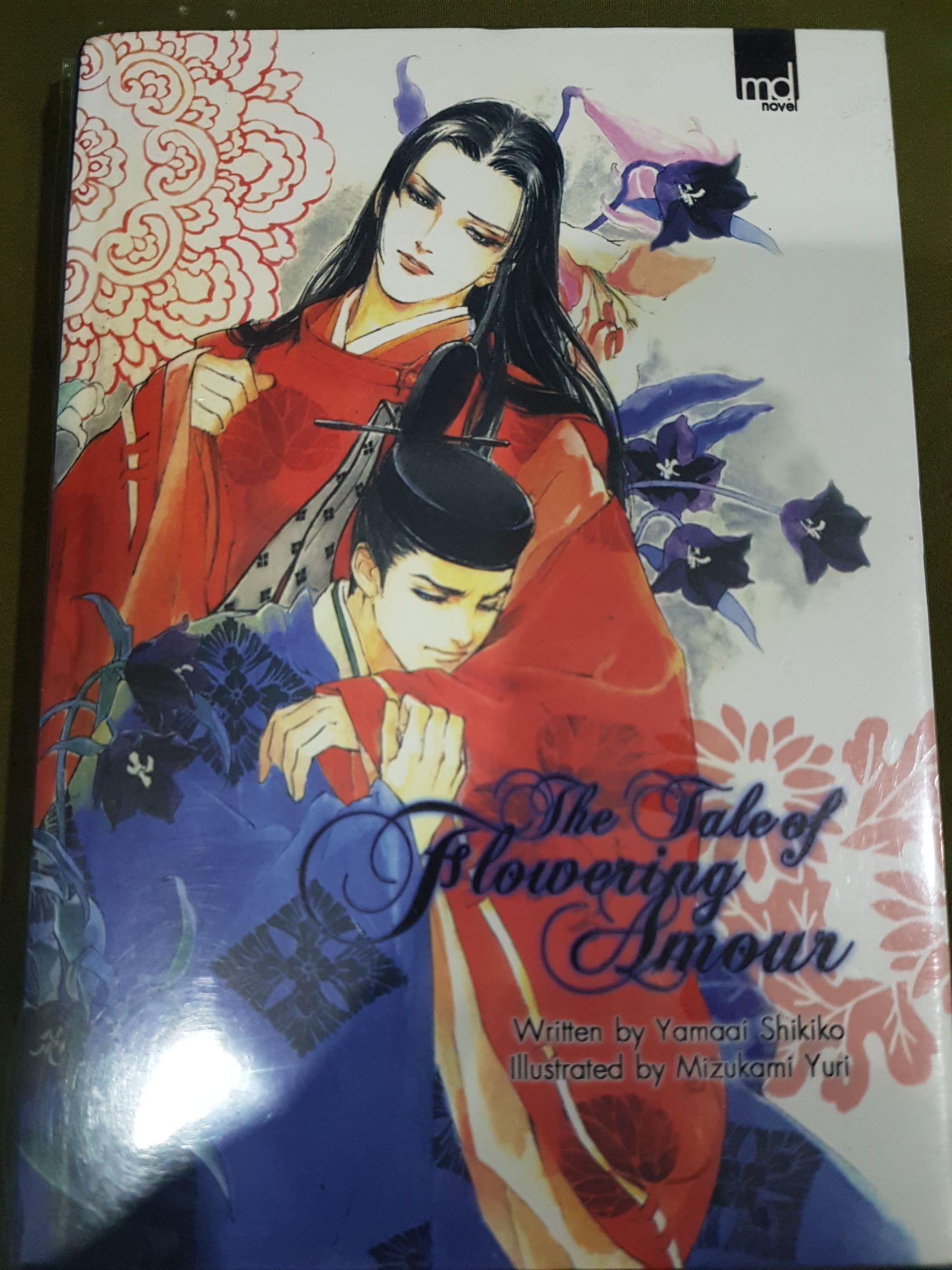 The Tale of Flowering Amour มัดจำ 300 ค่าเช่า 60b.