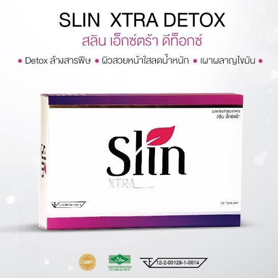 Slin Xtra Detox อาหารเสริมลดน้ำหนัก ดีท็อก ในเม็ดเดียว อยาก หุ่น เพรียว ลดน้ำหนัก,สลินเอ็กซ์ตร้า ช่วยได้, Slin xtra detox ดีท๊อกเป็นมากกว่าล้างลำใส้,สุตรเร่งรัด,ลดหน้าท้อง,สะโพก,ต้นขา,ต้นแขน,เซลลูไล์,ลดเร็ว 4-6 กก. ภายใน 7 วัน.