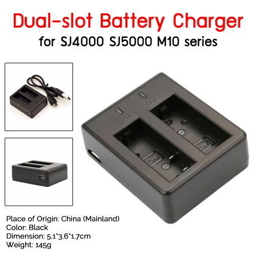 Dual-slot Battery Charger for SJ4000 SJ5000 M10 series