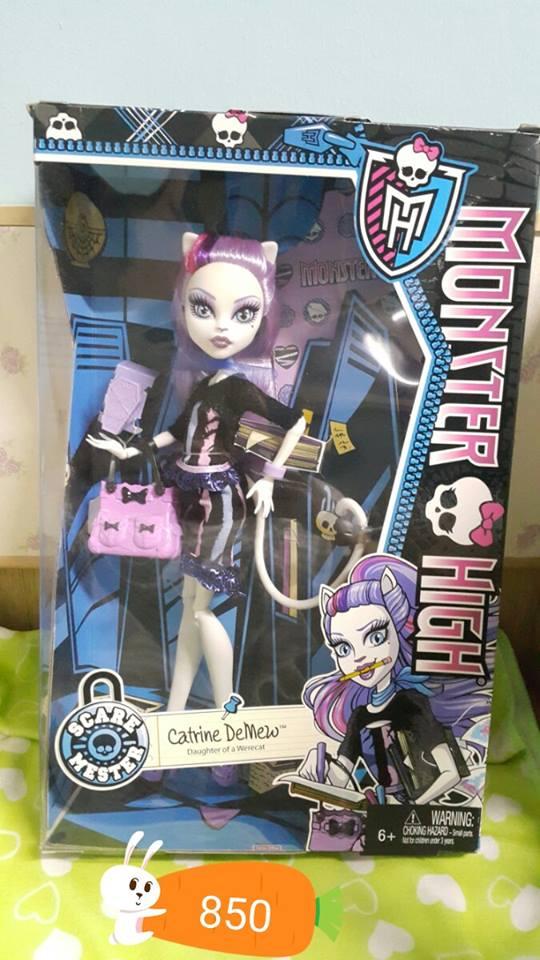 Monster High New Scaremester Catrine DeMew Fashion Doll
