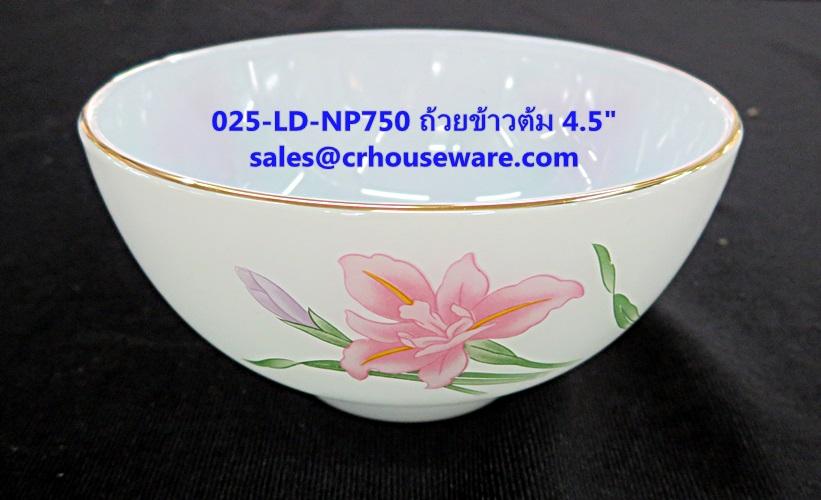 ถ้วยข้าวต้มเนื้อมุก 025-LD-NP750 Noble Pink Dinner ถ้วยข้าวต้ม ขนาด 4.5 นิ้ว